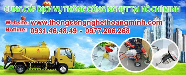 THÔNG CỐNG NGHẸT HOÀNG MINH