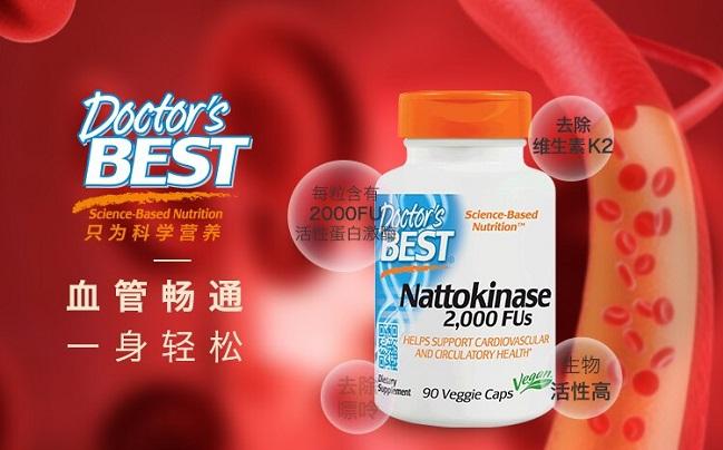 Thuốc chống đột quỵ của Mỹ - Doctor's Best Nattokinase