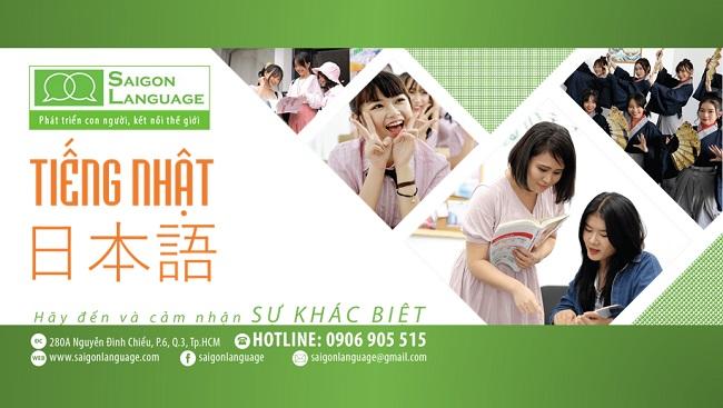 Saigon Language School