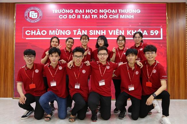 Trường Đại học Ngoại thương cơ sở 2 TP.HCM (FTU2)