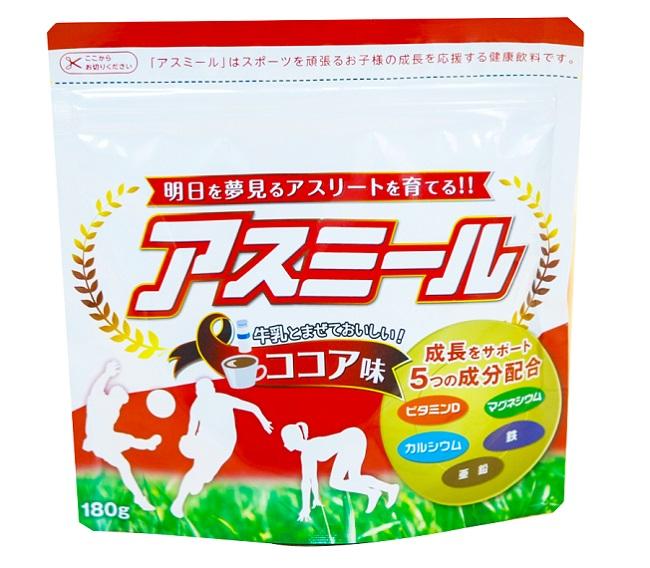 Sữa phát triển chiều cao Asumiru Nhật Bản