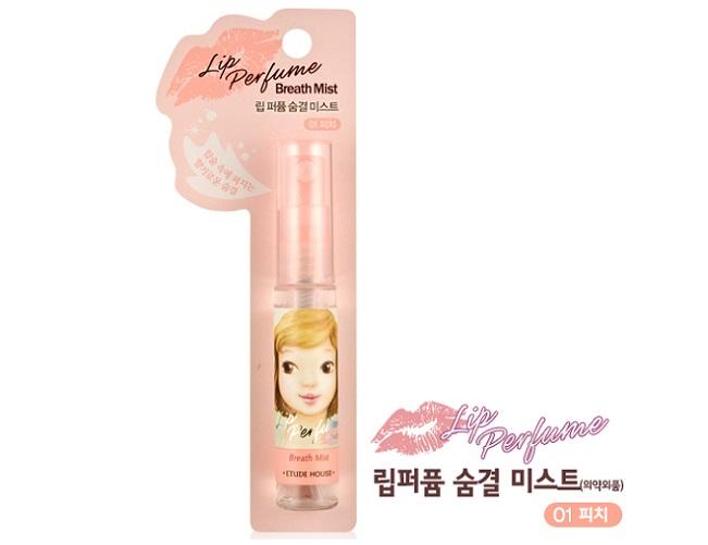 Lip Perfume Breath Mist