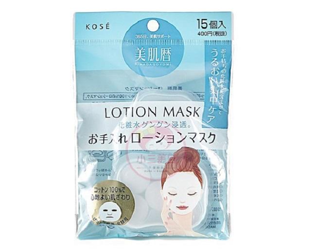 Mặt nạ giấy nén Kose Lotion Mask