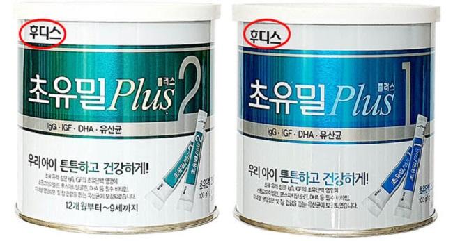 Sữa non ILDong Hàn Quốc giúp trẻ phát triển chiều cao và trí não tối ưu