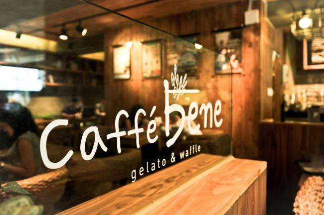 Quán Caffe Bene