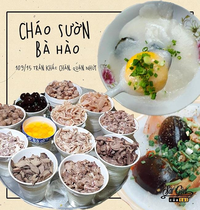 Cháo Sườn Bà Hào - Ăn Cháo Đêm Sài Gòn