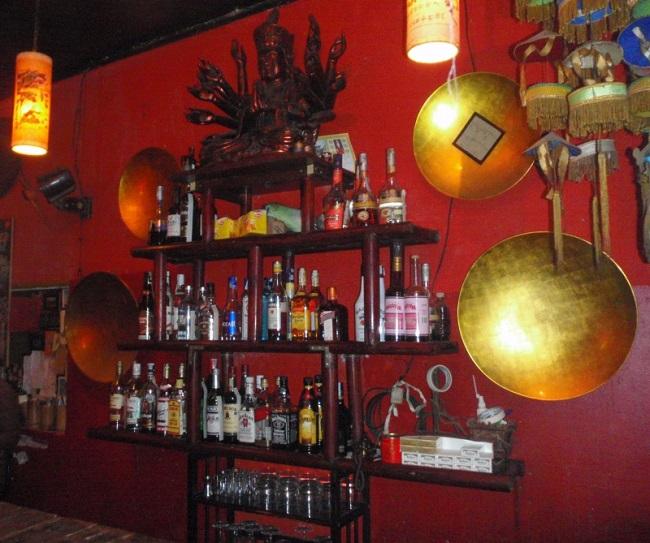 Mao Red Lounge