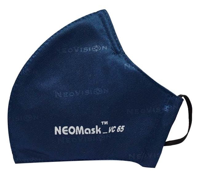 Khẩu trang Neomask - khẩu trang y tế hãng nào tốt