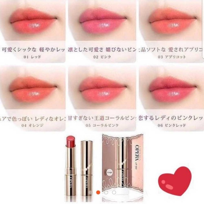 Son Nhật Opera Oil Rouge Lip Tint