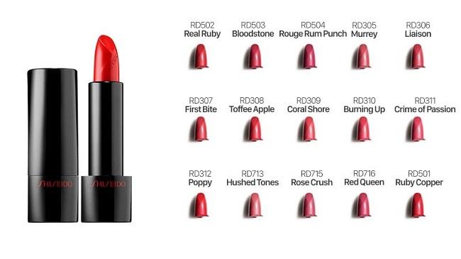 Son Nhật Shiseido Rouge Rouge
