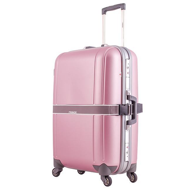 Prince là một trong các thương hiệu vali nổi tiếng hiện nay